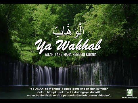 Ya Wahhab Zikir Menjemput Rezeki Luar Biasa